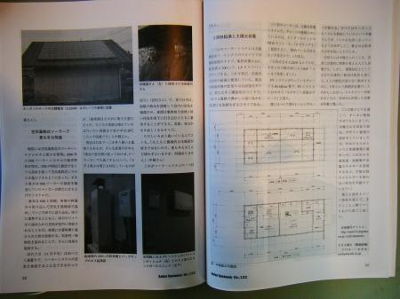 DSCF5003_convert_20101203212959.jpg