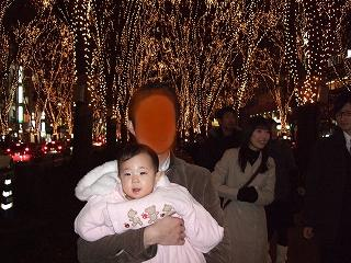 snap_yoshirohi7_2008126165514.jpg