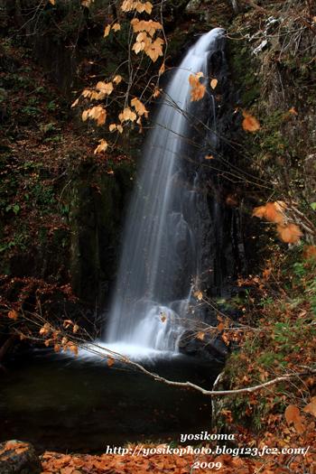 宇津江の滝3