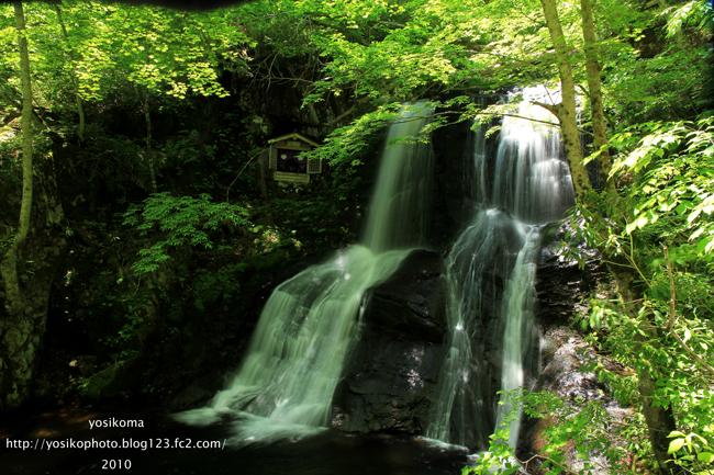 四十八滝4
