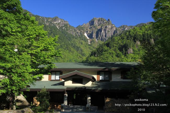 野の花山荘6