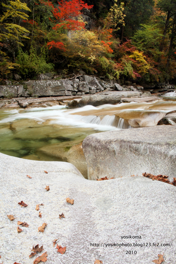 赤沢渓谷4
