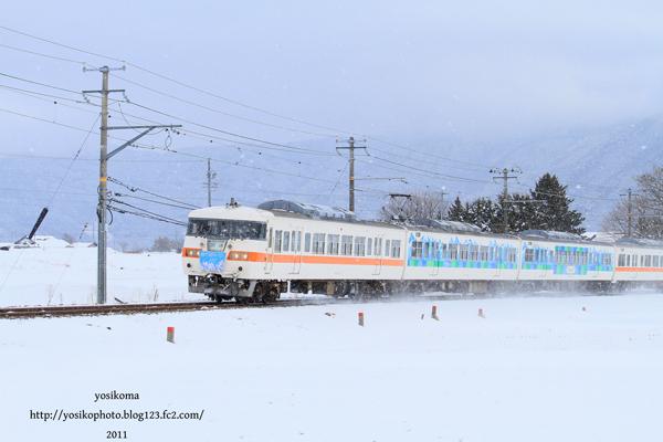 イベント列車3