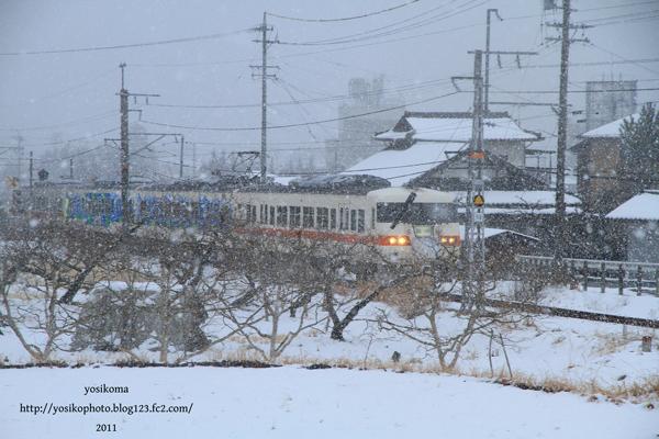 イベント列車8