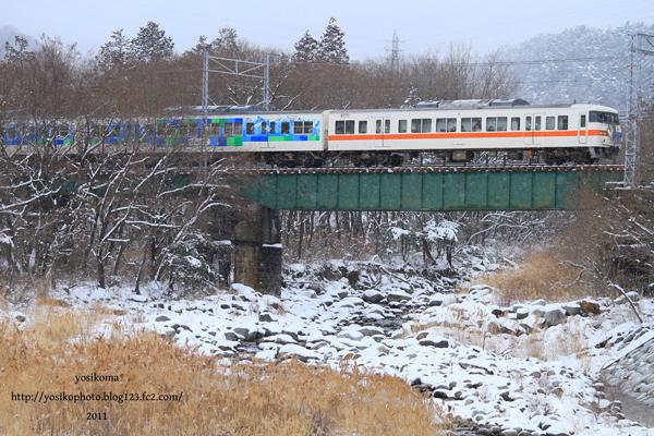 イベント列車5