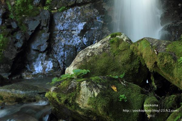 六段の滝1
