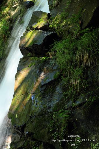 六段の滝4