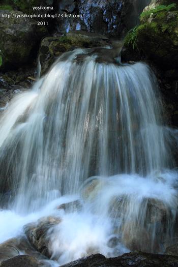六段の滝2