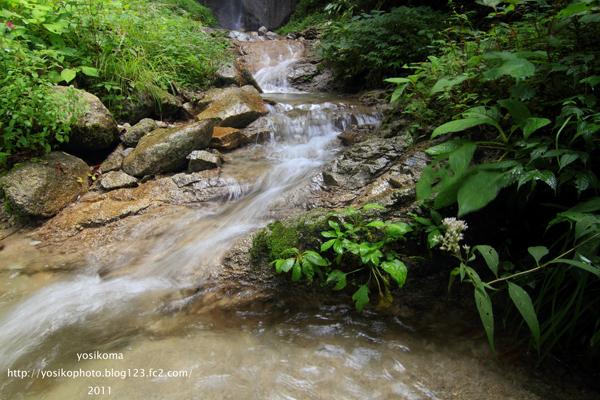 姿見の滝2