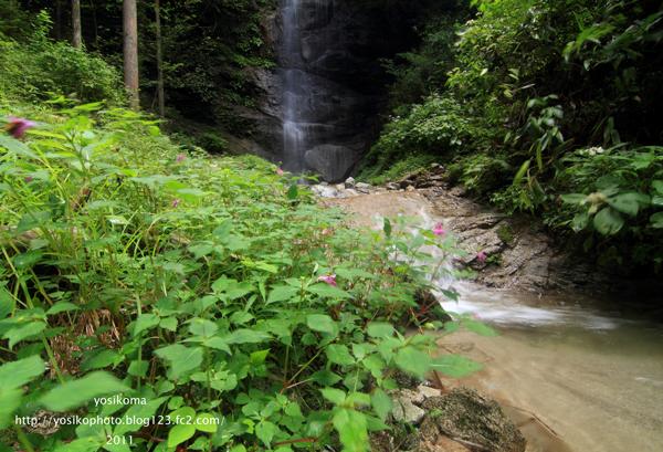 姿見の滝1