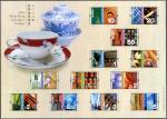 中西文化・小型シート