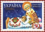 聖ニコラオス(ウクライナ)