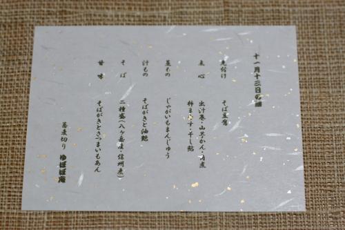 049_20101114103705.jpg