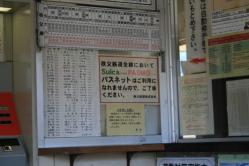 117_20111121100654.jpg