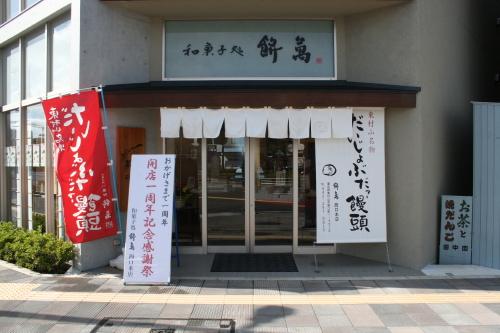 162_20101012180323.jpg