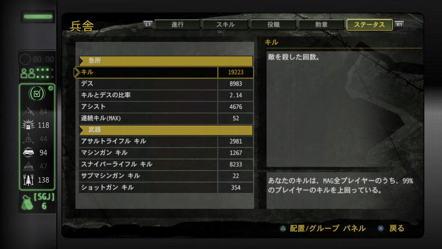 MASSIVE ACTION GAME 画面写真_2