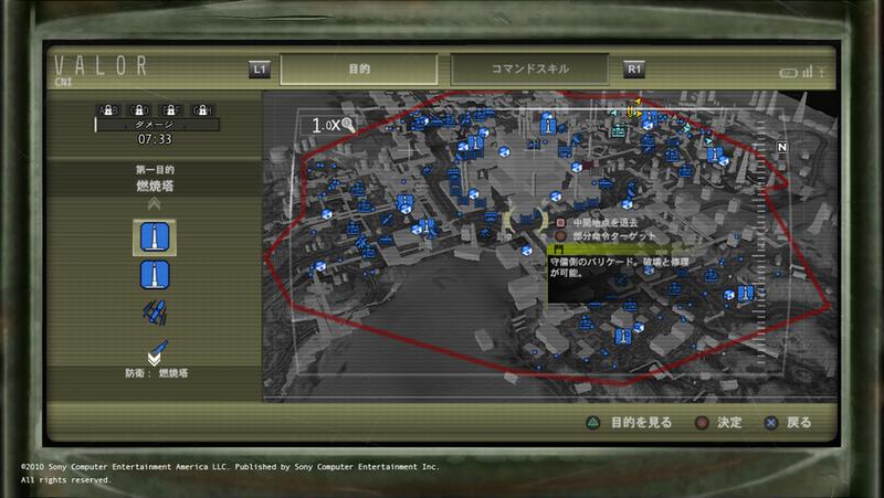 MASSIVE ACTION GAME 画面写真_1
