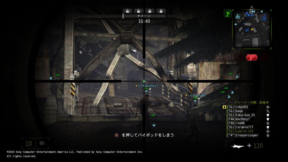 MASSIVE ACTION GAME 画面写真_7