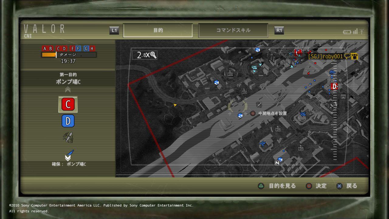 MASSIVE ACTION GAME 画面写真_15