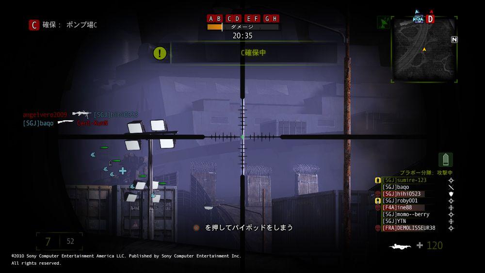 MASSIVE ACTION GAME 画面写真_14