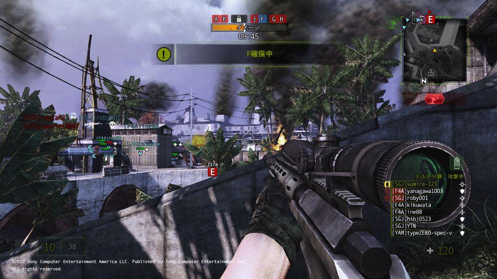 MASSIVE ACTION GAME 画面写真_13