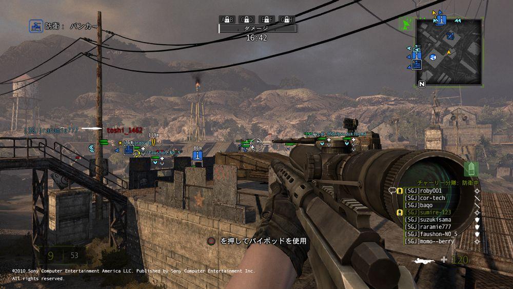MASSIVE ACTION GAME 画面写真_12