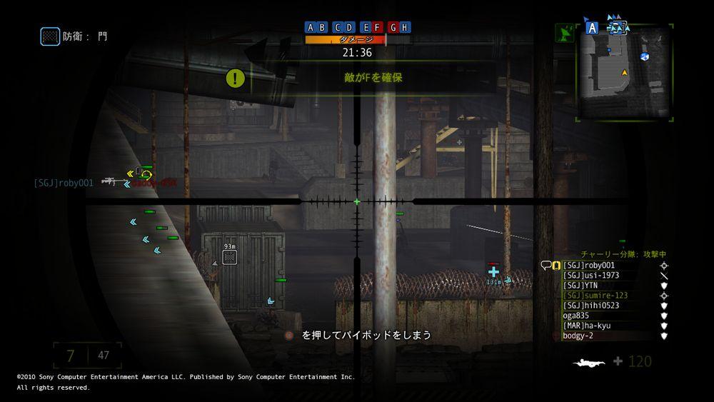 MASSIVE ACTION GAME 画面写真_10