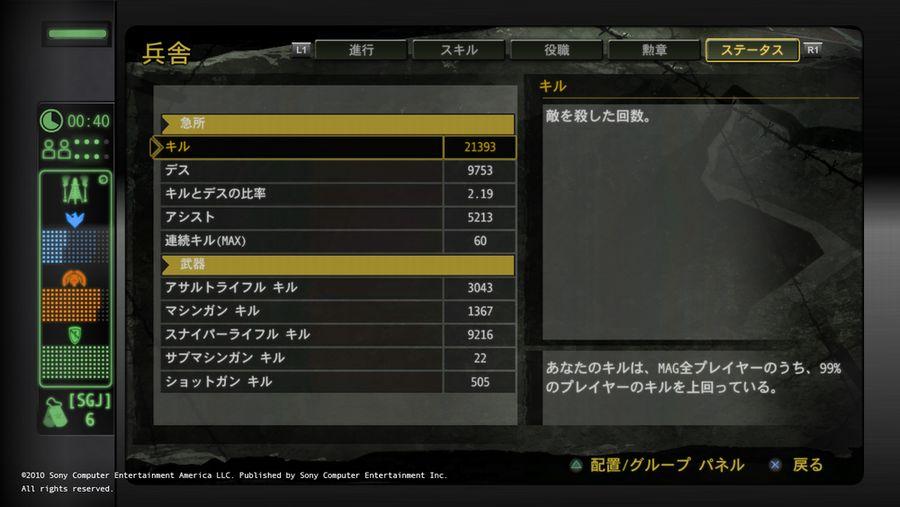 MASSIVE ACTION GAME画面写真_2