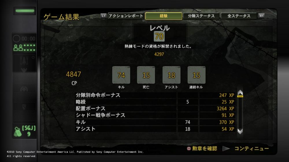 MASSIVE ACTION GAME 画面写真_3