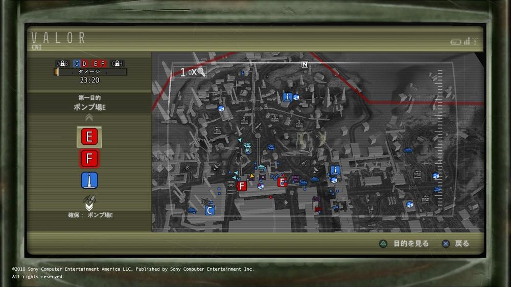 MASSIVE ACTION GAMEk 画面写真_1