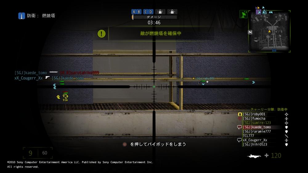 MASSIVE ACTION GAME 画面写真_5
