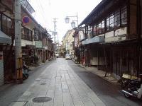 渋温泉街H210130