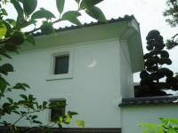 日食H210722