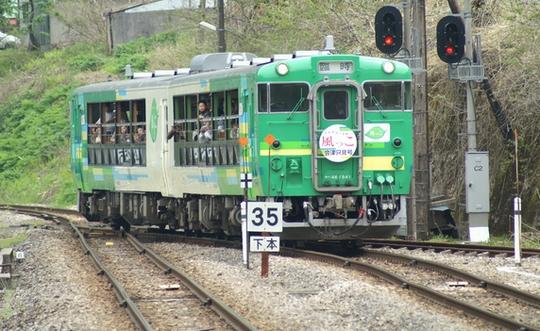 トロッコ列車『快速 風っこ奥会津』