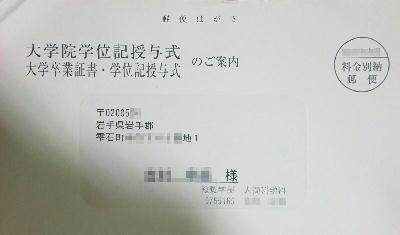 CIMG1728.jpg