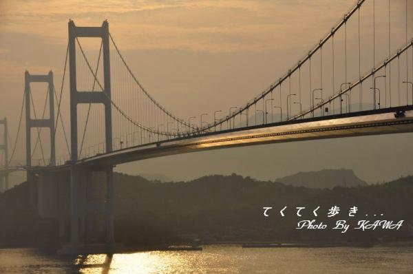 2糸山_7252