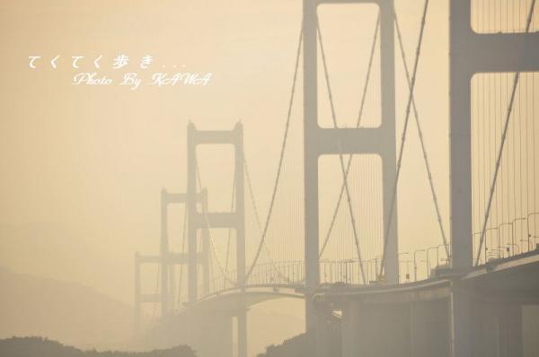 3糸山_7256