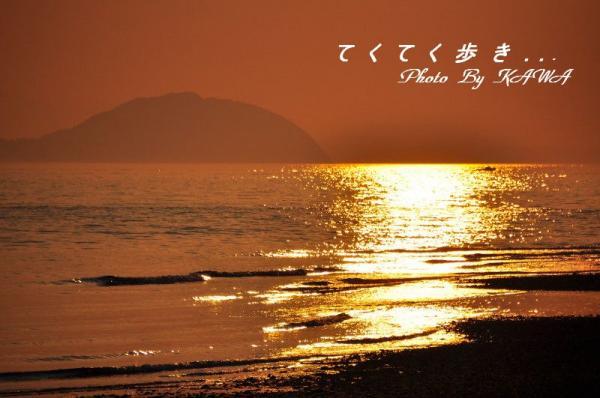 5塩屋_8159