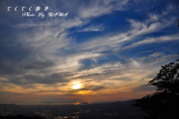 7塩ヶ森_9214
