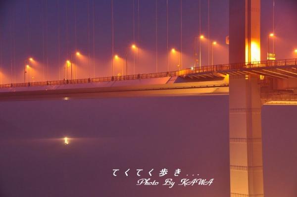 1糸山10.07.03