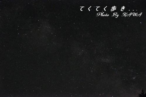 2皿ヶ嶺10.07.07