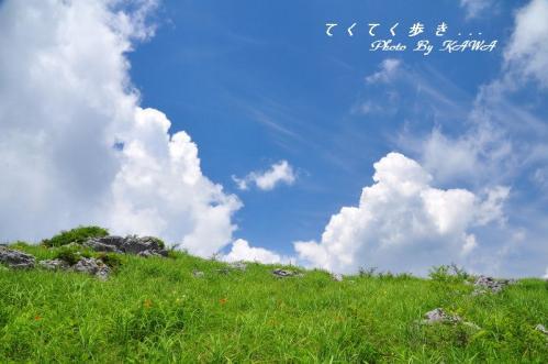 9天狗高原10.07.25