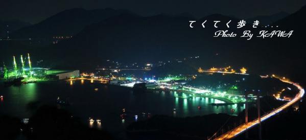 1伯方花火10.08.21