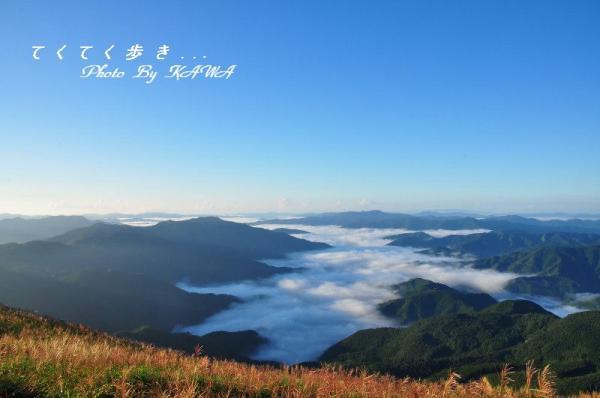 1雲海10.09.04