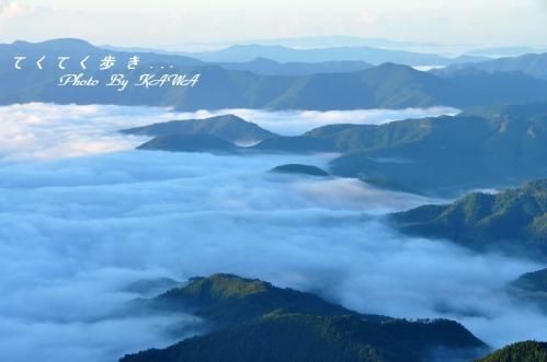 2雲海10.09.04