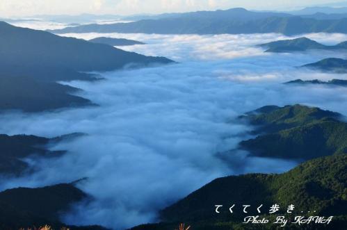 3雲海10.09.04