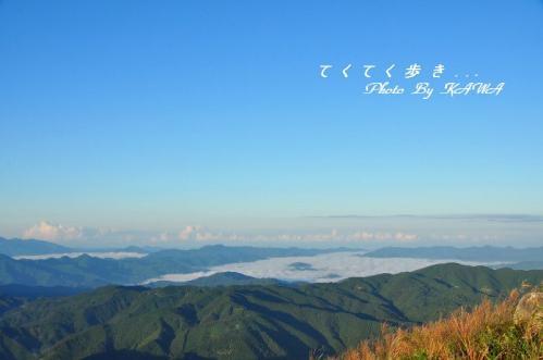 4雲海10.09.04