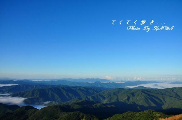 5雲海10.09.04