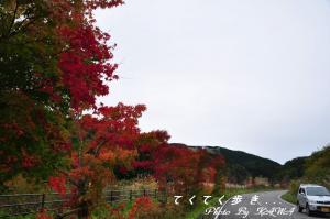 3小田深山10.10.30
