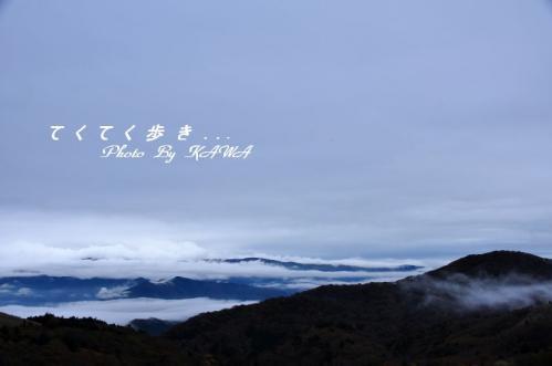 3大川嶺10.10.30